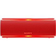 Sony SRS-XB21 (красный)